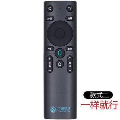 中国移动电信联通网络机顶盒子电视语音遥控器讯飞安卓4K高清ITV
