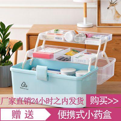 医药箱家用多层大容量便携医疗应急常备药小药箱家庭装药品收纳盒