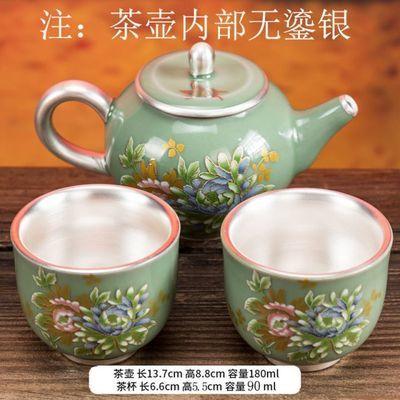 爆款凡璞鎏金茶杯鎏银新款泡茶杯陶瓷功夫茶具家用高档个主人杯品