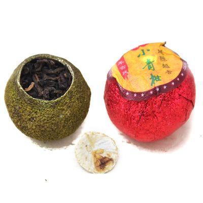 【正宗青皮】新会小青柑普洱茶陈皮普洱熟茶叶柑普茶半斤一斤装