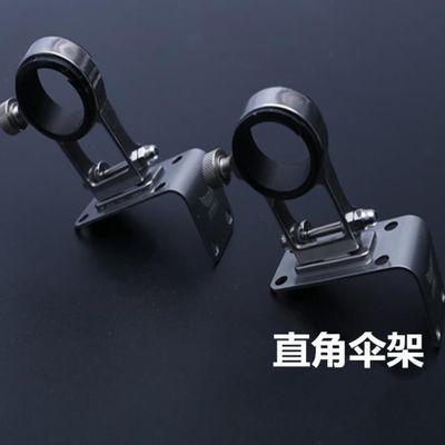 新品 飞扬精工2代钛合金 不锈钢 便携钓箱伞架 通用款钓箱配件