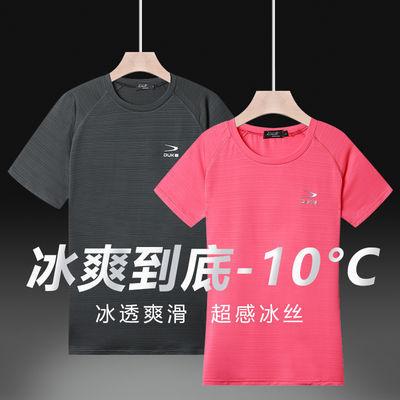夏季清凉速干衣男女冰丝圆领T恤跑步健身运动装透气吸汗情侣短袖