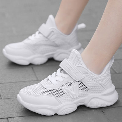 童鞋男童鞋子儿童小白鞋春季中大童透气网面老爹鞋女童运动鞋