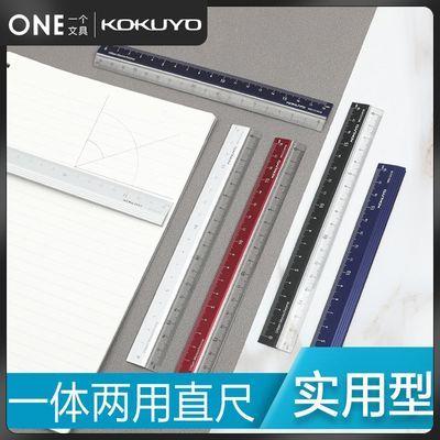 国誉尺子学生文具KOKUYO金属铝制尺18cm小学生儿童直尺随身