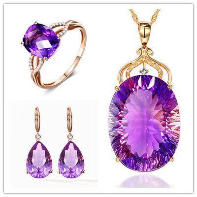【戒指女】宝石圆钻紫水晶开口指环戒子紫黄晶吊坠项链女耳扣套装