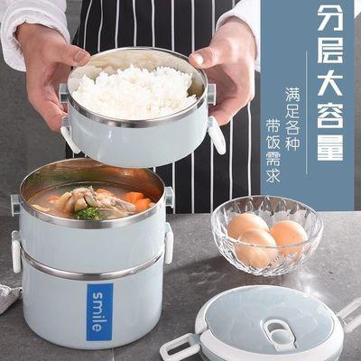 苏兴不锈钢饭盒保温分格5层1成人可爱便当盒学生2日式3多层4餐盒