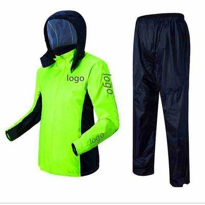 雨衣套装防雨服雨具防风御寒创新时尚休闲户外骑行徒步日用