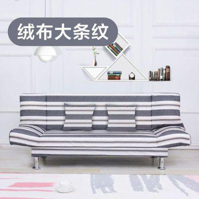 现代简易可折叠沙发床两用客厅小户型简约出租房双人三人布艺沙发