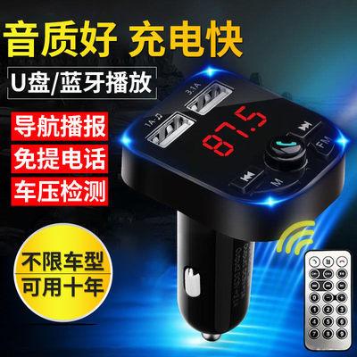 车载播放器多功能mp3蓝牙接收器电话汽车用USB充电器快充汽车用品