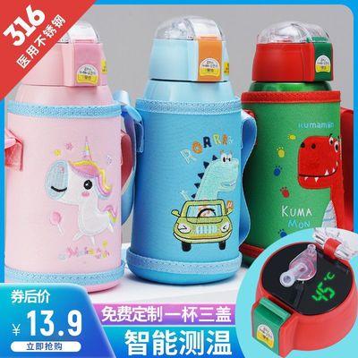 三盖儿童保温杯304不锈钢宝宝婴儿吸管防摔水杯女学生便携水壶1盖