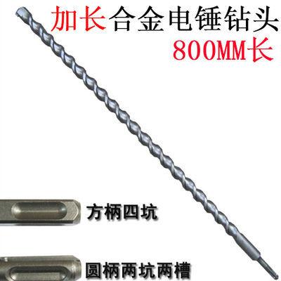 加长电锤钻头方柄圆柄冲击钻穿墙钻头12 14 16 18 20 25 3538 1米