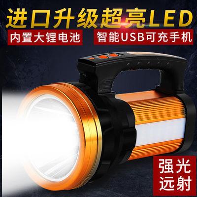 顶点家用强光手电筒锂电池充电超亮防水灯多功能探照手提灯工地灯