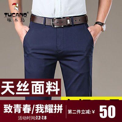 啄木鸟男装中青年夏季薄款男士天丝休闲裤商务直筒宽松冰丝西裤男