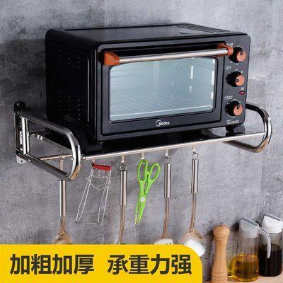 不锈钢微波炉置物架壁挂式厨房调料收纳架子墙上挂架烤箱支架托架