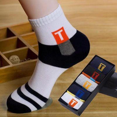 10双装袜子男中筒篮球运动男袜足球防臭夏季短袜隐形学生船袜纯棉