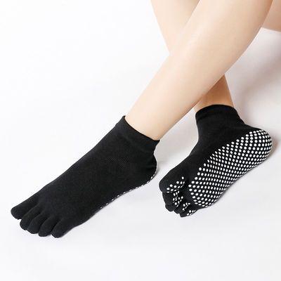 专业精梳棉防滑瑜伽袜普拉提四季地板袜瑜伽垫硅胶五指女瑜珈袜子