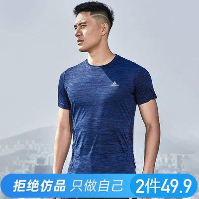 户外运动冰丝短袖T恤男弹力速干吸汗透气夏季跑步速干衣宽松大码