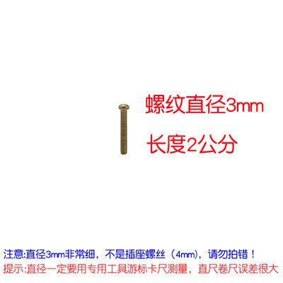 M3加长螺丝 10 11 12 13 14 15cm 100 110 120 130 140 150mm圆头