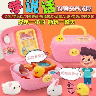 小伶可爱小鸡养成屋玩具女孩萌宠快乐宠物过家家3岁6儿童生日礼物