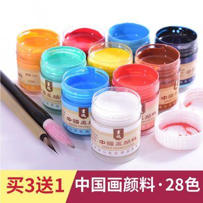 马蒂斯中国画颜料单只瓶装12色24色工笔山水初学入门套装绘画工具