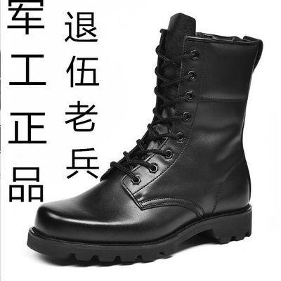 户外作战靴男军靴特种兵军迷靴子秋冬高帮棉鞋保安鞋军鞋马丁靴男