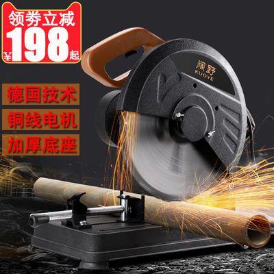 切割机350家用多角度型材大功率多功能木材小型金属钢材355切割机