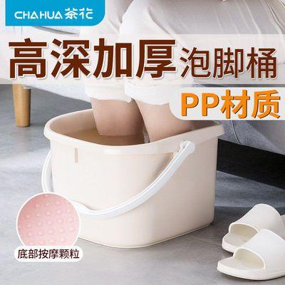 茶花泡脚桶家用洗脚盆塑料过小腿高深桶足浴盆泡脚盆按摩洗脚桶