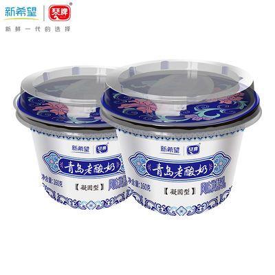 【新日期】新希望琴牌青岛风味老酸奶益生菌发酵乳酸奶160g*12杯
