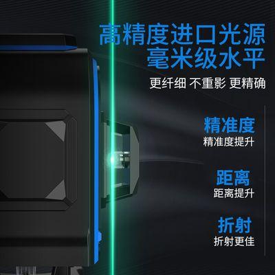 亚固红外线水平仪绿光2线3线5线LD蓝光激光高精度强光细线平水仪