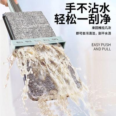 免手洗平板拖把家用懒人一拖净干湿两用加粗杆子刮水器地刮拖把