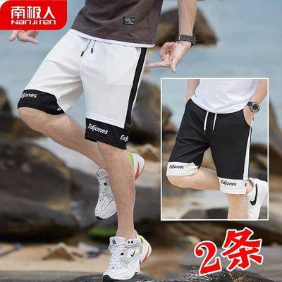 南极人夏季短裤男轻薄速干五分裤青少年宽松潮流沙滩裤男士大裤衩