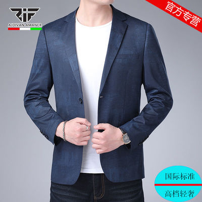 乔奇阿玛尼男士外套新款西服商务休闲薄款西装中青年单西大码男装