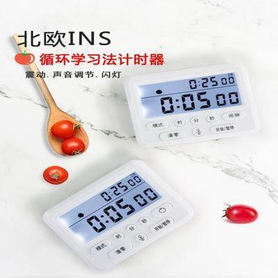 厨房定时计时器提醒做题时间管理学生学习电子多功能双屏静音闹钟