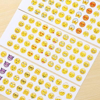 手帐贴纸卡通可爱手机手账贴纸自粘儿童贴画表情diy相册装饰工具