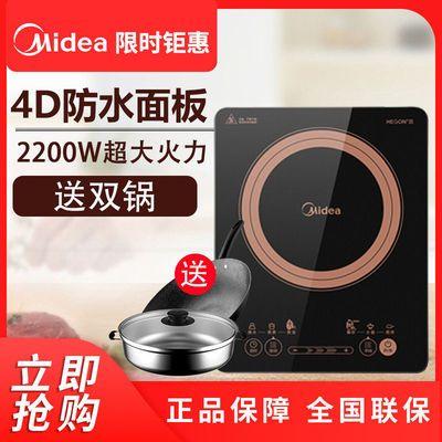 【下单送双锅】美的电磁炉锅家用多功能一体炒菜电磁炉正品C22-V1