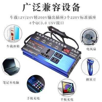 车载逆变器12v24v转220v多功能汽车电源转换器插座货车车用变压器