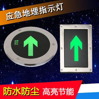 消防嵌入式地标灯安全出口疏散地面指示箭头灯消防led应急地埋灯