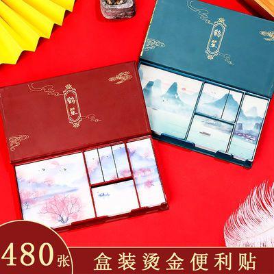 中国风盒装便利贴古风创意学生N次贴可撕便签纸ins留言记事便签本
