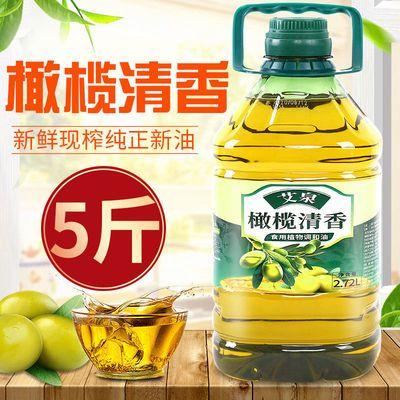 初榨橄榄油食用油植物调和油非转基因家用粮油香油5斤特价批发