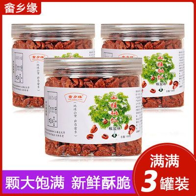 (新货无脱氧剂)临安小核桃仁山核桃罐装连罐500g/168g坚果零食