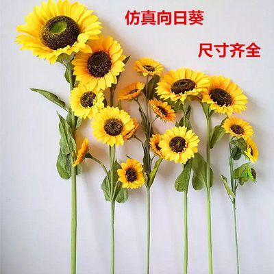 ~太阳花仿真向日葵套装假花客厅摆件单支花束绢花塑料花落地装饰