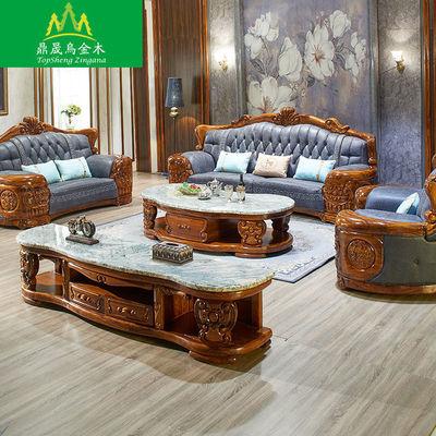 乌金木沙发组合别墅豪宅整装124客厅全实木大户型真皮家具豪华