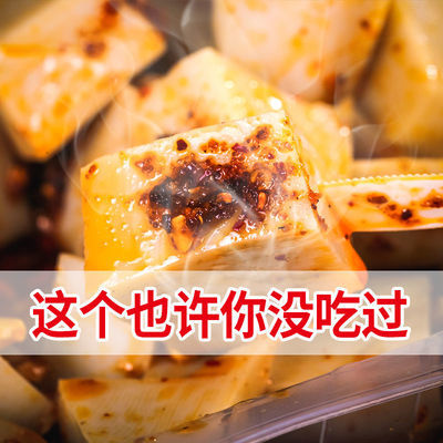 【山西特产】碗托特产荞麦面碗团香辣粗粮速食碗秃新鲜现货多口味