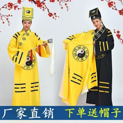 道士服装道教法器用品道服法衣道袍太极八卦衣服经衣黄林正英长袍