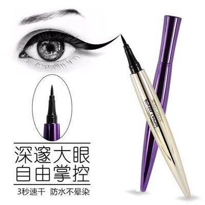 眼线笔防水持久不晕染防汗细头【3秒速干】硬头黑色眼线液笔学生