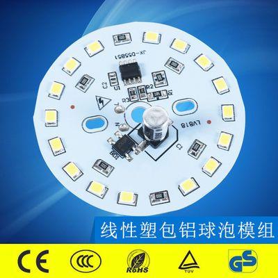家用led吸顶灯改造光源灯珠模组圆形改装替换吸顶灯芯灯板灯贴盘