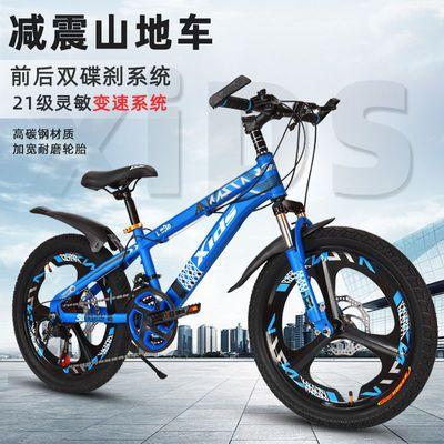 儿童自行车男孩8-12-15岁单车学生20寸赛车减震变速中大童山地车