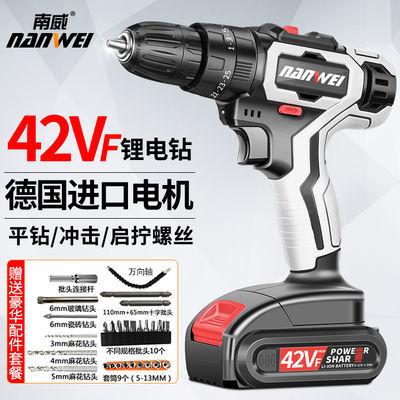 42Vf充电钻双速锂电钻家用手电钻手枪钻电动螺丝刀电转冲击钻