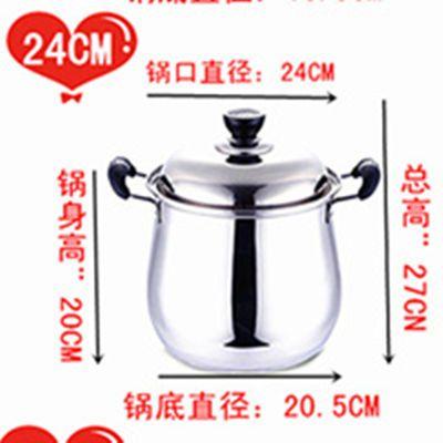 食品级汤锅不锈钢加厚大容量炖汤锅不锈钢锅复底锅电磁炉通用28cm