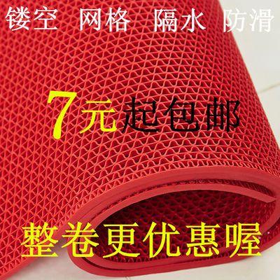 包邮S型防滑地垫PVC垫子镂空卫生间浴室泳池食堂门口过道透水隔水